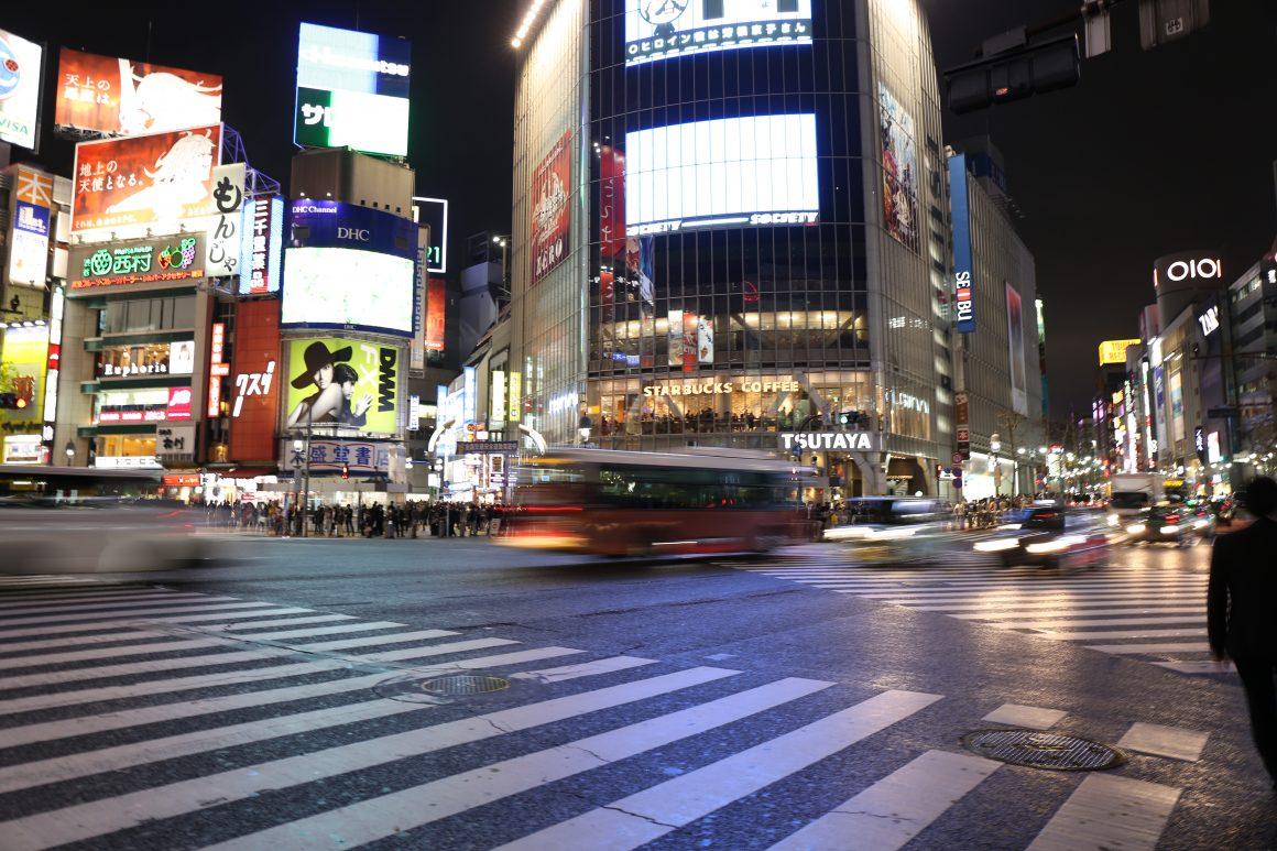 Viaje a Japón a tu aire Shibuya