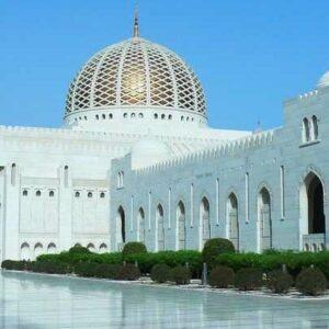 Un recorrido por Omán