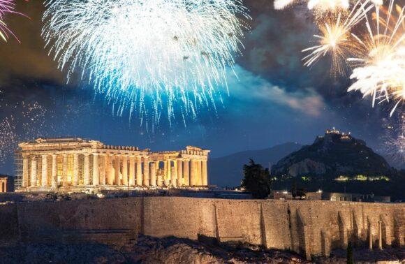 Atenas, especial Navidad y Año Nuevo
